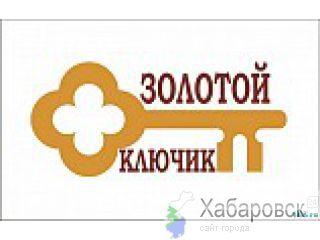 Замков в Хабаровске. ответить на объявление. Аварийная служба Зо…