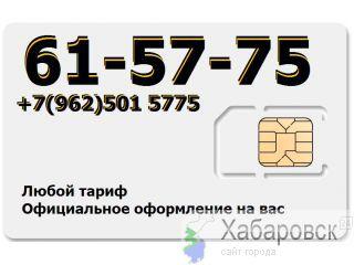 785-82-22 и сообщить оператору о форумчане, если кому не лень, ищу: хоум кредит баланс карты по номеру телефона