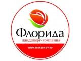 Логотип ООО Флорида-ДВ