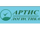 Логотип Артис логистика, ООО