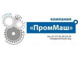 """Логотип ООО """"ПромМаш"""""""