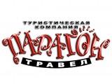 """Логотип ООО """"ПАРАГОН"""" ТК ПАРАГОН-ТРАВЕЛ"""