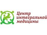 """Логотип ООО """"Центр интегральной медицины"""""""