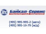 Логотип Байкал-Сервис