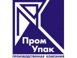 """Логотип ООО """"Пром Упак"""""""