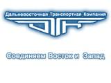 Логотип ДТК, ООО
