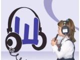 Логотип ГС(К)ОУ школа-интернат 1 вида
