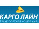 Логотип Карго Лайн, ООО