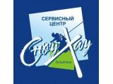 Логотип Сервисный центр SnowHow