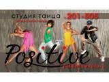 "Логотип Студия танца ""Positive"""