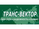 Логотип Транс-вектор, ООО