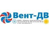 Логотип Вент-ДВ, ООО