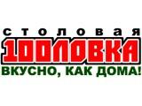 Логотип 100ловка,сеть столовых доступного питания