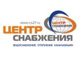 "Логотип ООО ""ТД Центр Снабжения"""