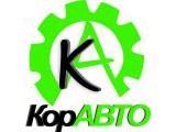 Логотип КорАвто