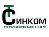 Логотип Теплоспецинком, ООО