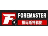 "Логотип Qingdao Foremaster Rubber Co., Ltd / ООО ""Форемастер"""