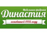 """Логотип """"ДИНАСТИЯ"""" мебель для дома и офиса"""