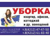 Логотип Услуги ДВ, ООО