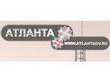 Логотип Атланта - запчасти для импортной техники