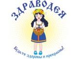 Логотип Здраводея