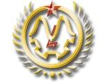 Логотип 455 Металлообрабатывающий завод