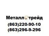 Логотип Металлотрейд (863)220-90-10, 296-92-96