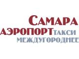 Логотип Междугороднее такси Самара Аэропорт