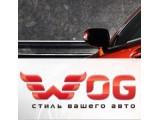Логотип WOG - магазин автотюнинга и оптики