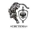 """Логотип """"СК """"Система"""", ООО (Строительная компания """"Система"""")"""