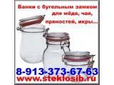Логотип Стеклосиб, ООО