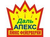 Логотип ДальАПЕКС, ООО