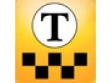Логотип 17 рублей, такси