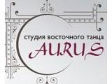 Логотип AURUS, студия восточного танца
