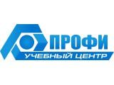 "Логотип Учебный центр ""Профи"""