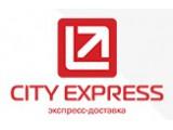 Логотип City Express, курьерская служба доставки, ЗАО Сити Рапид
