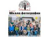 Логотип FotiniaZ, школа-студия современной фотографии