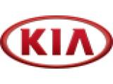 Логотип KIA MOTORS, ЗАО Автоцентр, официальный дилер