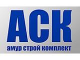Логотип АмурСтройКомплект, ООО
