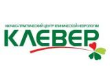 Логотип Клевер, научно-практический центр клинической неврологии