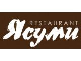 Логотип Ясуми, ресторан японской кухни