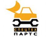 Логотип СПЕЦТЕХ-ПАРТС, ООО
