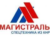Логотип Магистраль, ООО