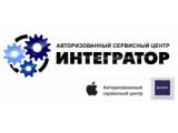 Логотип Aсц Интегратор, официальный сервис Apple, Sony