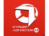 Логотип Курьер-Логистик ДВ