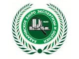 Логотип Хабаровское бюро экспертизы и оценки, ООО