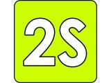 Логотип 2S