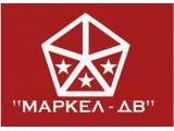 Логотип МАРКЕЛ-ДВ