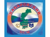 "Логотип ФБУ ""Хабаровский ЦСМ"""
