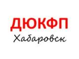 Логотип Детский юношеский клуб физической подготовки